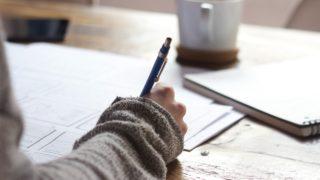 努力 継続 アウトプット ペン ノート