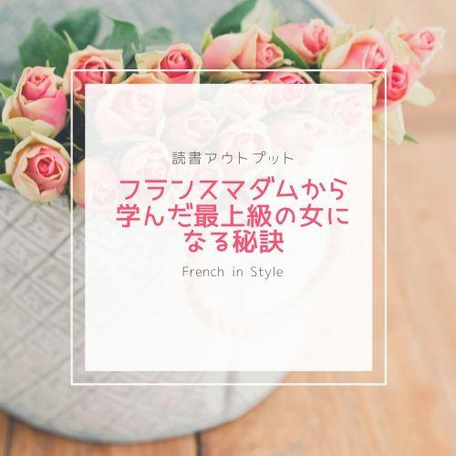 花 ピンク 花瓶