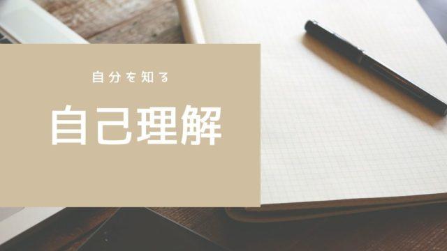 ワーク 勉強