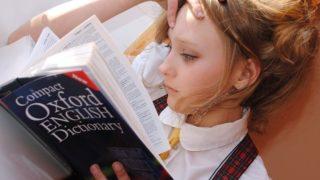 辞典 女の子