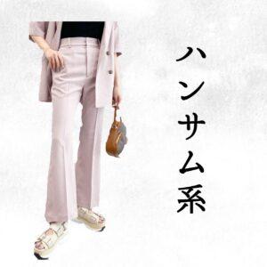 モード ファッション