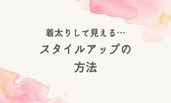 ピンク 白